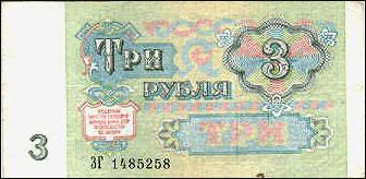 Денежные купюры 1991 года монеты украины серия города